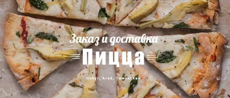 caro-pizza-001