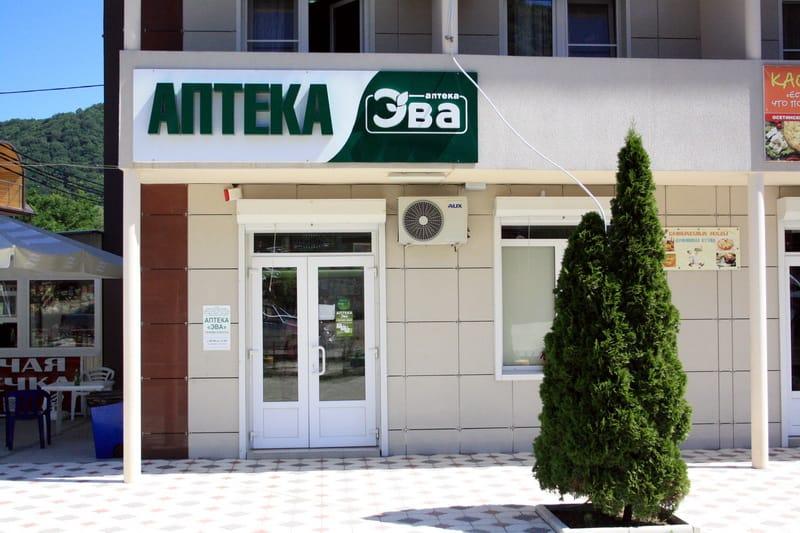 apteka_eva_olginka1-min